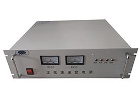 110V电力逆变电源