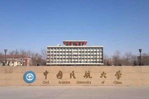 中国民航大学.jpg