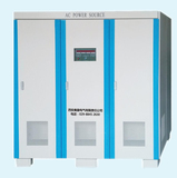 Three-phase 400 Hz medium frequency power supply (high power)